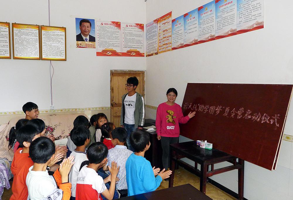 天化亚博体育官网登录驻村扶贫工作队举办助学圆梦夏令营
